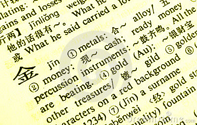 Chinese word for gold, definition