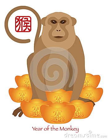 2016 Chinese Lunar New Year of the Monkey Zodiac with Gold Bars and ...