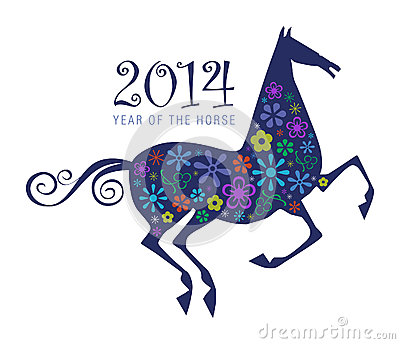 Horse - Chinese New Year Symbol