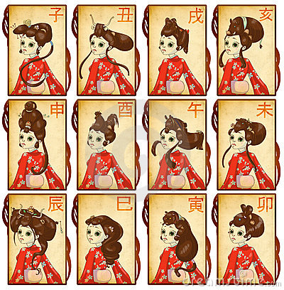 Chinese zodiacal cards