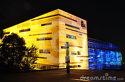 Chongqing Science and Technology Museum night view