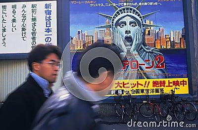 Choque japonês da cultura Imagem Editorial
