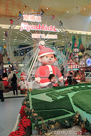 Christmas decoration in shopping mall Editorial Image