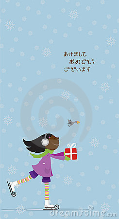 Christmas or New Year s card.