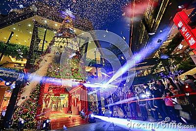 Christmas tree Editorial Image