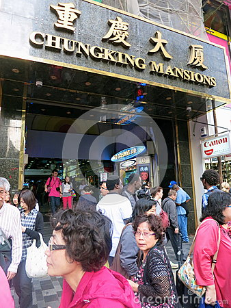 Chungking Mansions Editorial Image