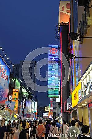 Chunxi street Editorial Photography