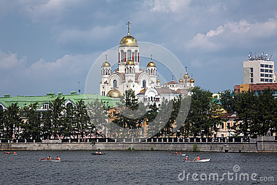 The Church on Blood and city pond of Yekaterinburg Editorial Stock Image