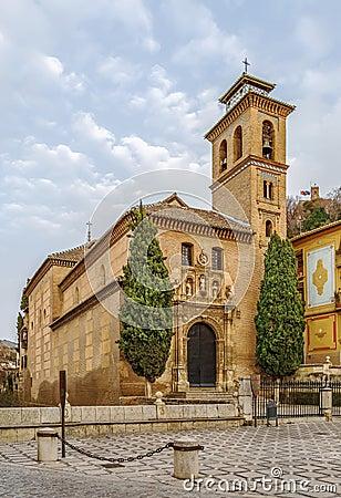 Free Church Of San Gil And Santa Ana, Granada, Spain Royalty Free Stock Photo - 90062375