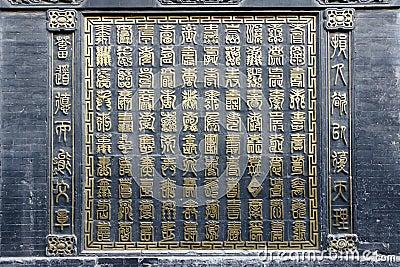 Cientos longevidades del chino