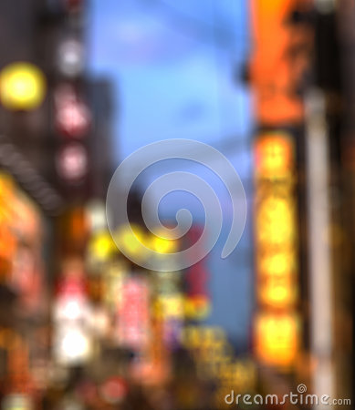 Free City Scape Out Of Focus Stock Images - 45029244