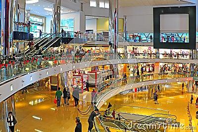 Cityplaza mall, hong kong Editorial Photo
