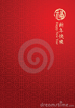 Classical Chinese pattern