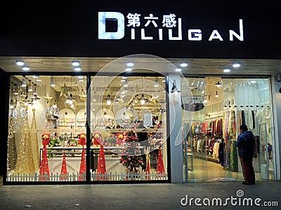 Client par l 39 entr e de la boutique de v tements de la chine avec des d corations de no l photo - Maison de la chine boutique ...