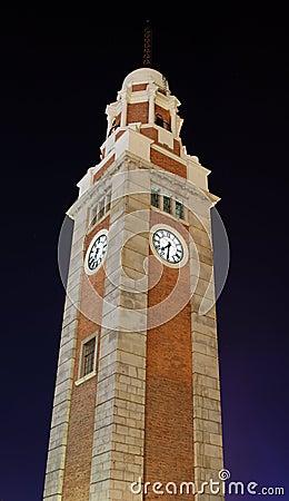 The Clock Tower, Hong Kong (at night)