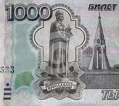 Close up of one thousand ruble banknote