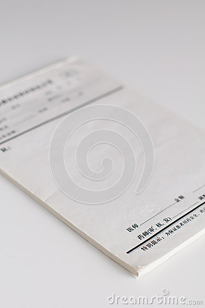 Close-up of the white Prescription Sheet