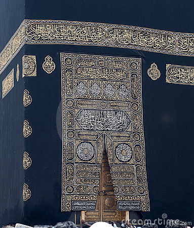 Free Cloth And Golden Door Of Kaaba In Makkah Royalty Free Stock Image - 16457746