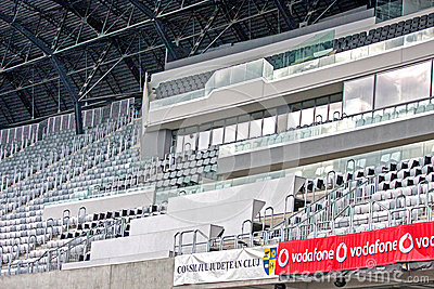 Cluj Arena Editorial Photography