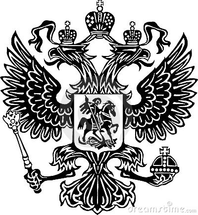 Free Coat Of Arms Of Russia Stock Images - 4560754