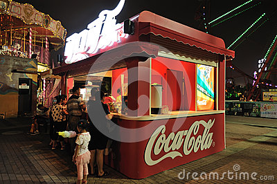 Coca Cola booth in Chengdu Editorial Image