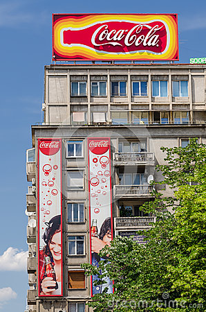 Coca Cola Building Editorial Photography