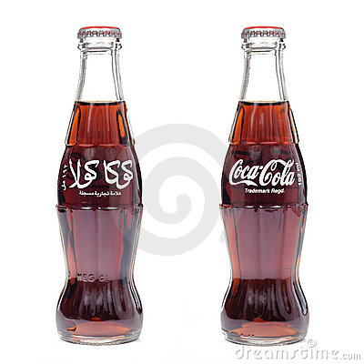 Coca cola contour bottle Editorial Image