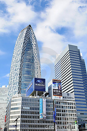 Cocoon Tower, Tokyo Editorial Stock Image