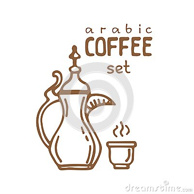 Free Coffee Set-14 Royalty Free Stock Photos - 119468118