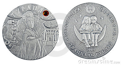 The coin Belarus