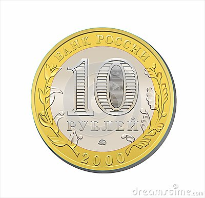 Coin 10 rubles