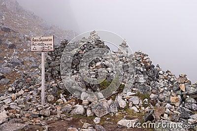 Col at the salcantay trail at ca. 4600 meters