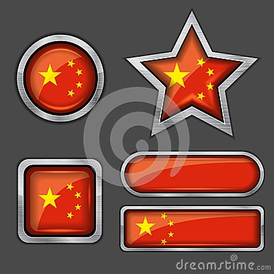 Collection of china flag icons