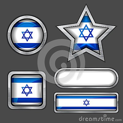 Collection of israel flag icons