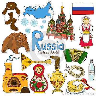 Free Collection Of Russia Icons Stock Photos - 42849813
