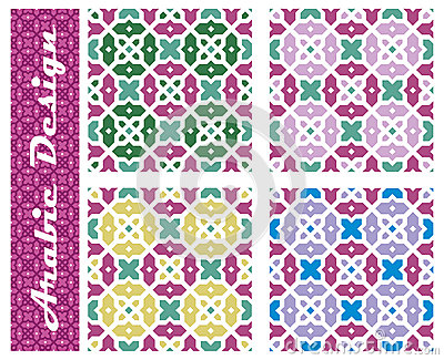 Collection of seamless arabic floral ornaments