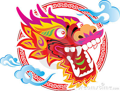 ... Dragon Head Art Design Royalty Free Stock Photos - Image: 22601858