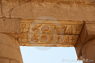 Color ornament of Karnak temple. Luxor. Egypt.