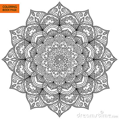 Mandala For Coloring Page Intricate Design Vector