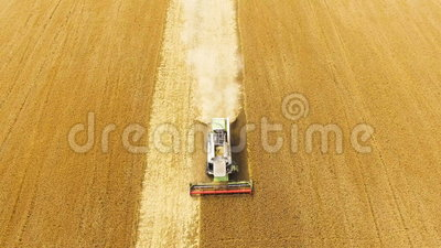 AERIAL VIEW. Combine Harvester Cutting Field Stock Video - Video of  country, agriculture: 74843257