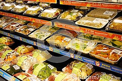 Combos preparados de la comida Imagen de archivo editorial