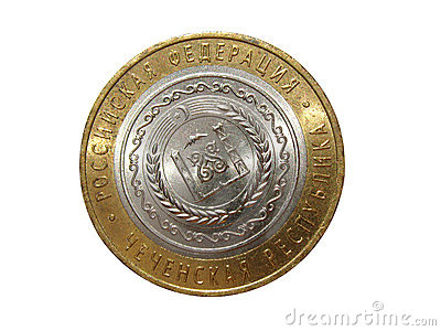 Commemorative coin of 10 rubles