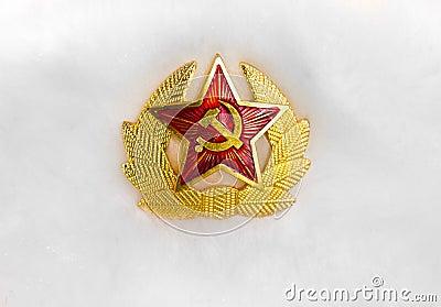 Communist emblem