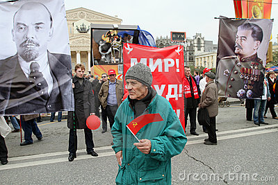 Communist party Editorial Stock Photo