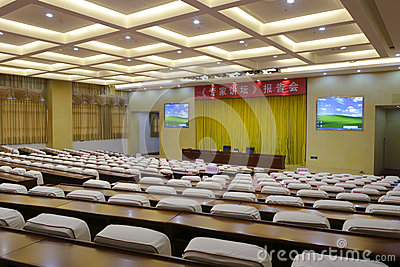 Conference hall of the tianzhu hotel