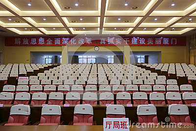 The conference hall of the tianzhu hotel