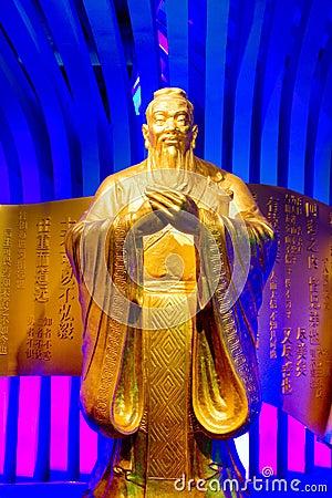 Confucius Editorial Stock Image