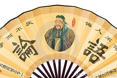 Confucius portrait on Chinese fan (clipping path!)
