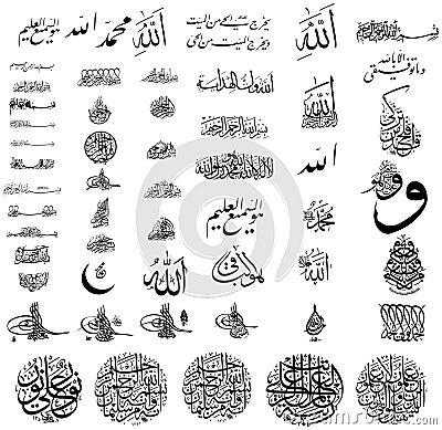 Conjunto musulmán de la religión