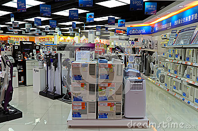 Consumer electronics appliances store